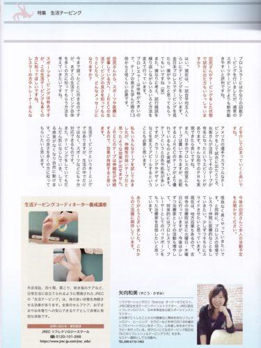 s-ホロスインタビュー4