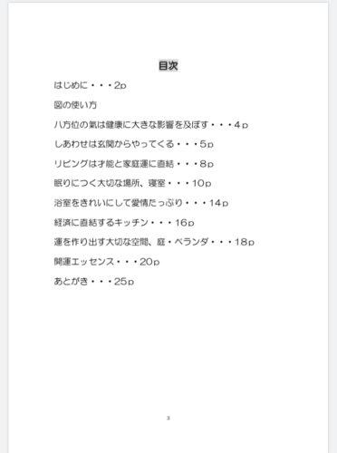 IMG_E3990[1]