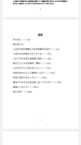 IMG_4393[1]
