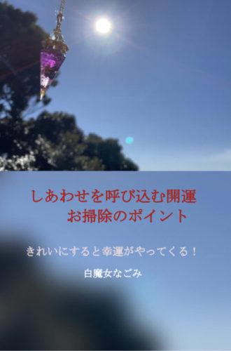 IMG_E0823[1]