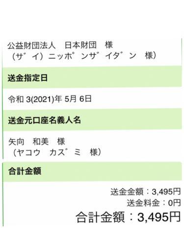 IMG_2119[1]